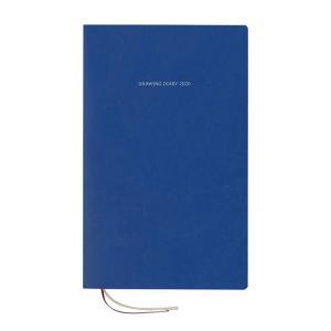 2020年 手帳 Drawing Plus ドローイング ダイアリー 2020 Light 月間+方眼ノート158ページ あすつく対応 A5変形サイズ Drawing+ KOKUYO コクヨ|bunguya|16