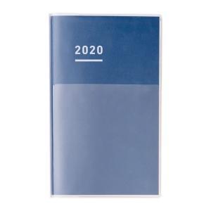ジブン手帳 2020 スタンダードカバータイプ レギュラーA5スリム|bunguya|13