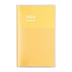 ジブン手帳 2020 スタンダードカバータイプ レギュラーA5スリム|bunguya|14