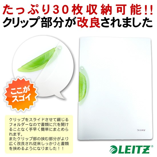 A430枚まで収納可能!クリップ部分が改良されました