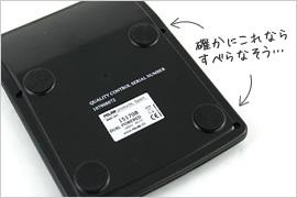 ミラン-MILAN 8桁デジタル電卓ビッグキー