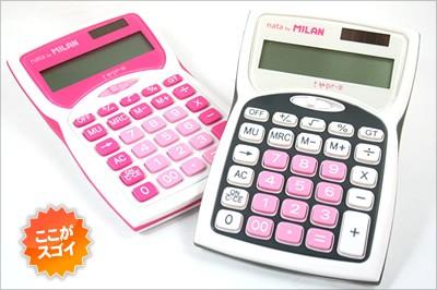 ミラン/MILAN 12桁卓上サイズ電卓キューピッドピンクキー