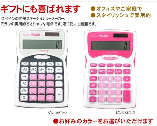 ギフトにも喜ばれます お好みのカラーをお選びいただけます ミラン/MILAN 12桁卓上サイズ電卓キューピッドピンクキー