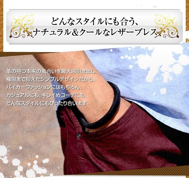 BIKERS BURNYの本革イカリングレザーブレスレットはどんなスタイルにも合うナチュラル&クールなデザイン