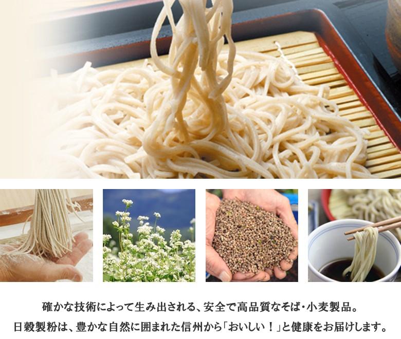 日穀製粉株式会社紹介1イメージ