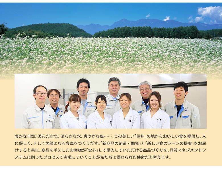 日穀製粉株式会社紹介2従業員