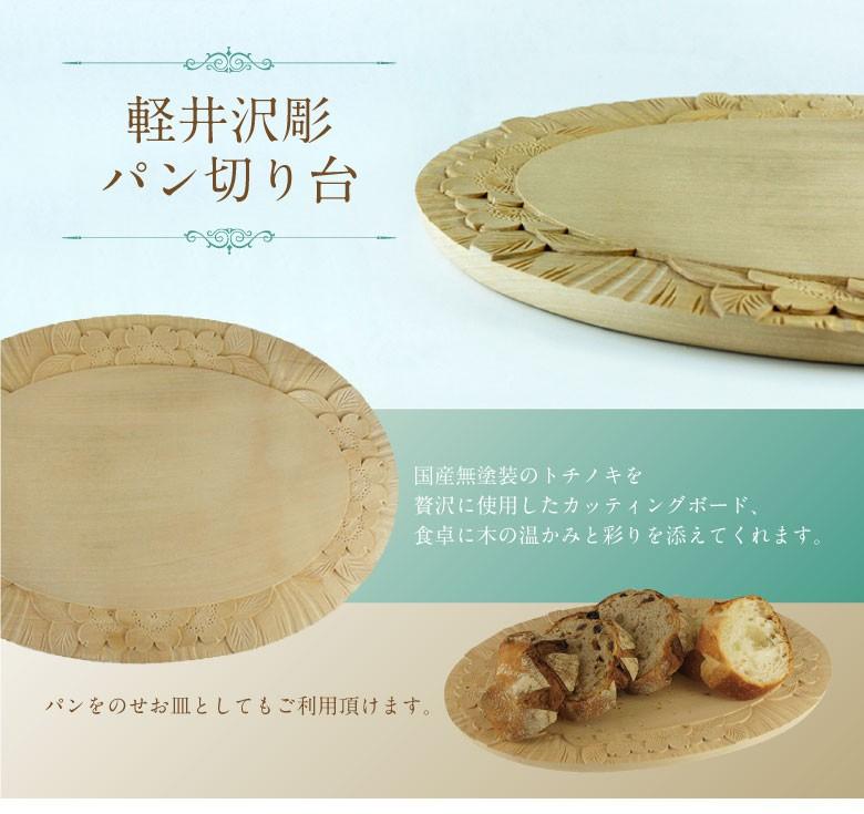 軽井沢彫三面鏡
