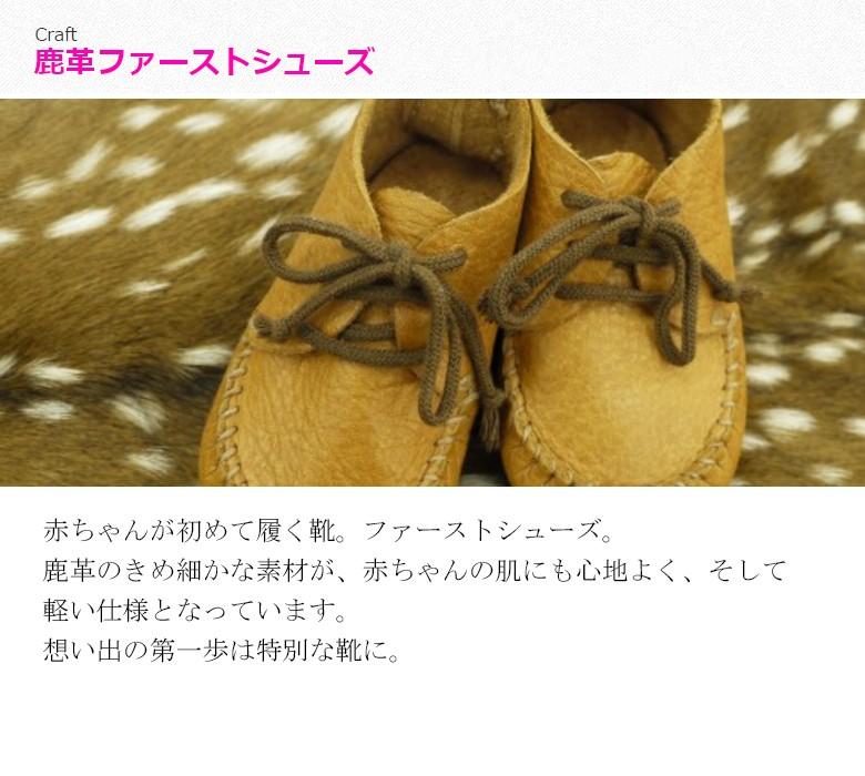 ホクト 商品紹介1