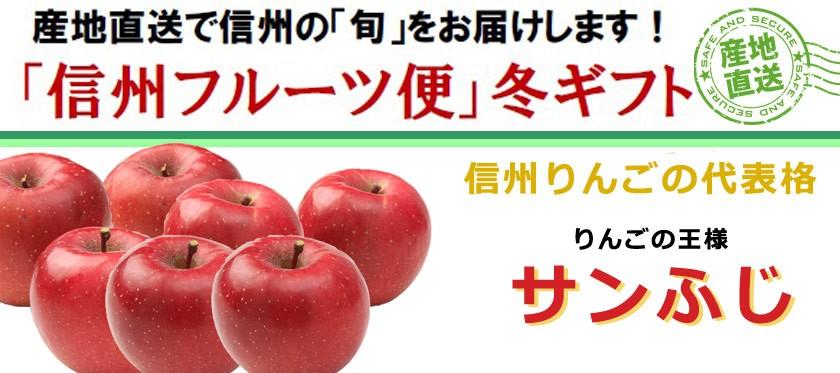 2018年りんご