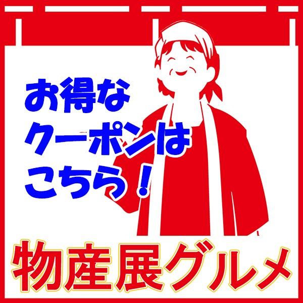 ソフトバンクホークス応援キャンペーン!100円offクーポン