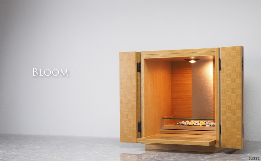 市松模様が美しいナチュラル色のミニ仏壇 おしゃれ