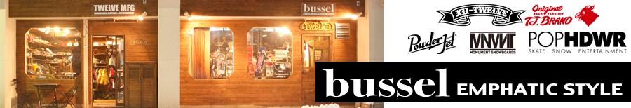 BUSSSEL webshop (バッセルウェブショップ)