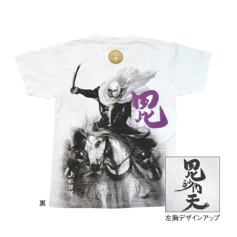 戦国武将 シャツ 上杉謙信 毘沙門天 諏訪原寛幸デザインシャツ Tシャツ