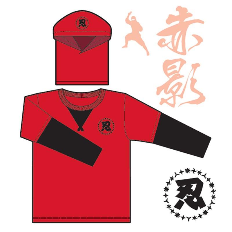 キッズ 子供用 忍者セット 赤 頭巾 長袖シャツ セット コスプレ