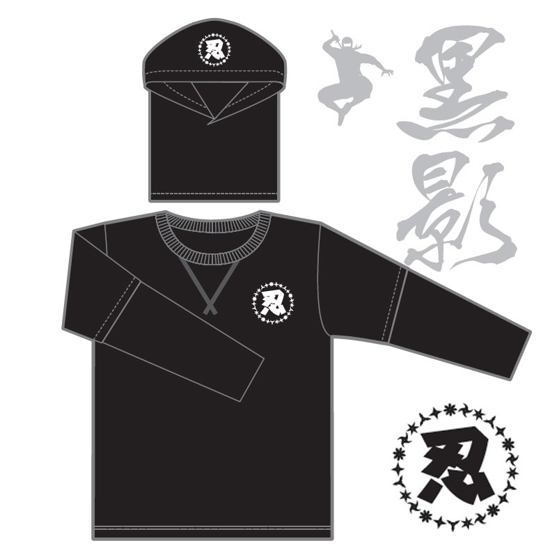 キッズ 子供用 忍者セット 黒 頭巾 長袖シャツ セット コスプレ