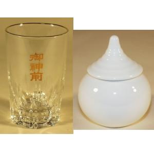 水玉・ガラスコップ