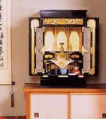 小型上置式金仏壇