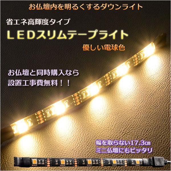 ダウンライト・LEDダウンライト