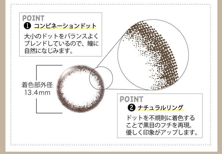 着色外径 13.4mm