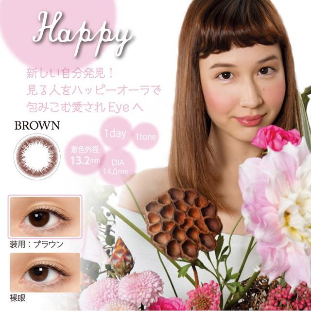 ブラウン BROWN