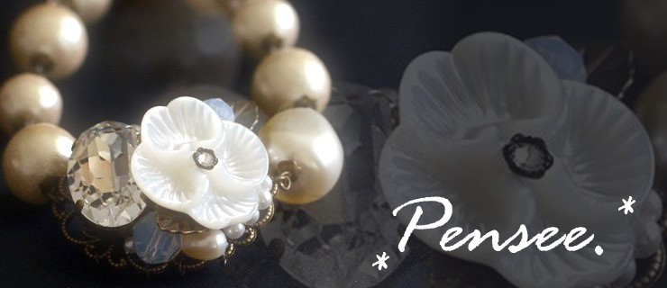 Pensee (パンジー)