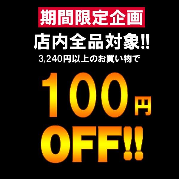 【期間限定企画】 B.V.D. 100円OFFクーポン!