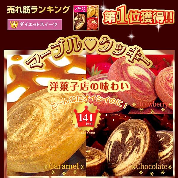 プレゼントクッキーSALE中♪レギュラーサイズはこちら