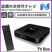 TV BOX TX3 Mini | c-collection