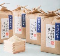 【九州特別栽培米】