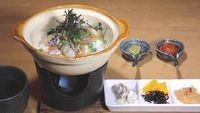 【ギャラリー蔵】鯛茶漬け