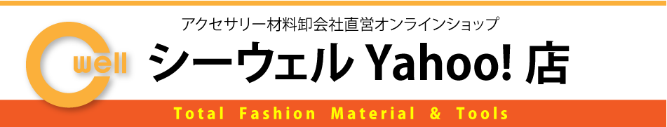 Total Fashion Material & Tools