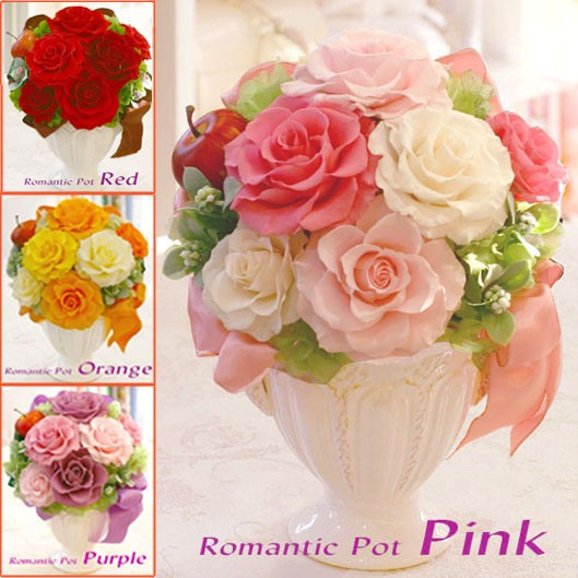 プリザーブドフラワー大輪の薔薇 ケース入り  ロマンティックポット