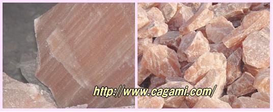 ヒマラヤピンクの原石?原塩です