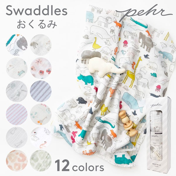 pehrswaddle
