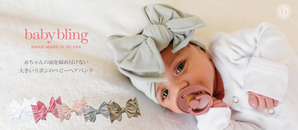 babybling fabbow