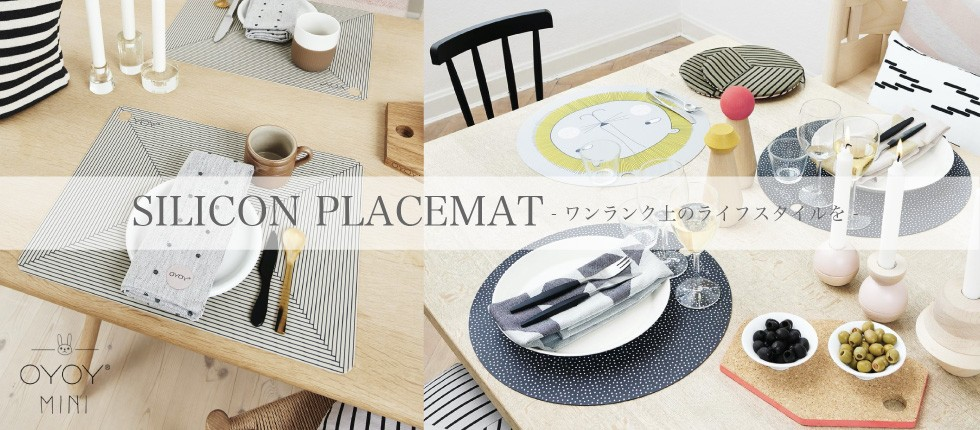 oyplacemat
