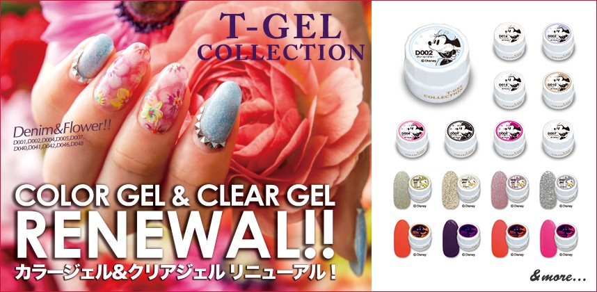 T-gel collection