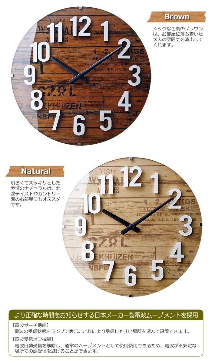 レトロデザイン木調ウォールクロック9585