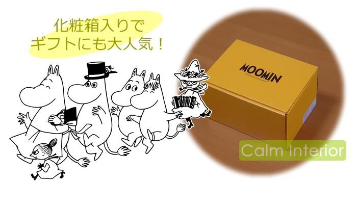 ムーミン/レンジ保存容器3点セット