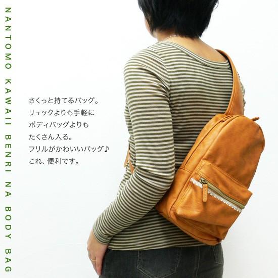 本革(牛革・ホースレザーetc)バッグ&カジュアルバッグfrom神戸