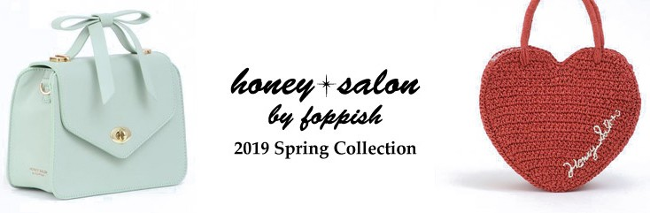 honey_salon