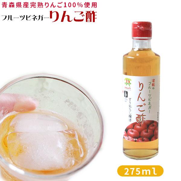 カネショウ 飲む りんご酢