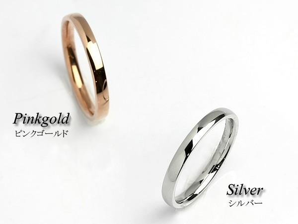 サージカルステンレスリング シンプル 指輪 ペア ステンレス 316L