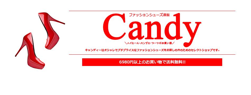 CANDY ヤフーショップ
