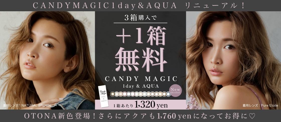 candymagic1day & AQUA