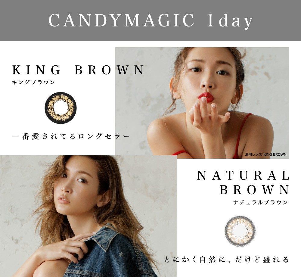 candymagic1day
