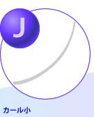 EXPro-Jカール