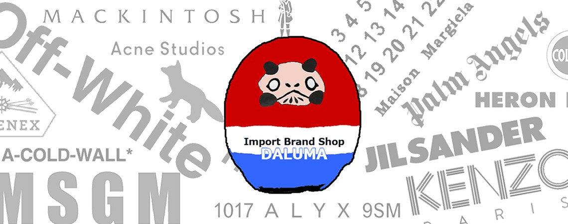 Import brand shop DALUMA