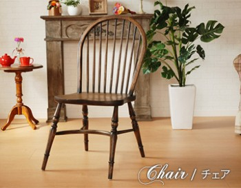 Chair|チェア