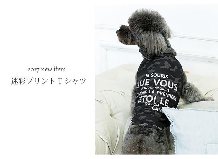 迷彩プリントTシャツ02